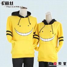 Новинка; Ansatsu Kyoushitsu Korosensei Косплэй аниме-Толстовка Повседневное Для мужчин Для женщин толстовки с капюшоном Кофты Пальто футболки;