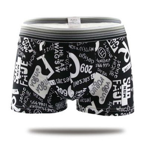Image 5 - 10pcs/lot Lovely Cartoon Print Man Boxers Homme Fashion Silk Underwear Men Comfortable Underpants Soft Breathable Male Panties