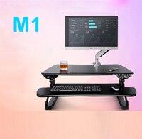 M1 EasyUp altura ajustable Sit Stand escritorio Riser escritorio plegable para ordenador portátil Notebook/ 890*590mm soporte de monitor con bandeja de teclado
