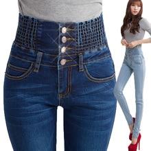 Cintura alta Jeans 2016 calças Jeans fino lápis Skinny Jeans Femme Hot botão calças calças Jeans vaqueiros Mujer calça jeans feminina jeans feminino jeans boyfriend calça feminina jean calca cintura alta cropped jeans(China (Mainland))