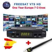 Freesat V7 HD DVB-S2 1080P receptor de TV por satélite + USB WIFI Anttena España Alemania sintonizador de TV PK V8 Super + 1 año España Europa Cline