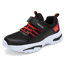 SKHEK Children  Spring Shoes Boys Sports light weight Casual Breathable Outdoor Kids Sneakers Boy girls Running