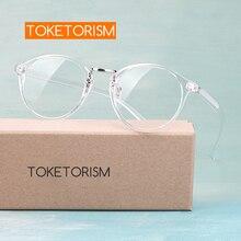 Toketorism Transparent eyeglasses vintage men women fashion spectacles Prescription glasses frame 5608
