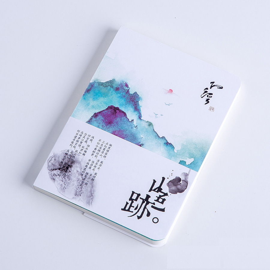 New Sketchbook Diary  Drawing Painting sketch Book school Notebook paper 80 sheets Creative Trends Office School Supplies Gift a5 blank sketchbook diary drawing graffiti painting kraft sketch book 80 sheets spiral notebook paper office school supplies