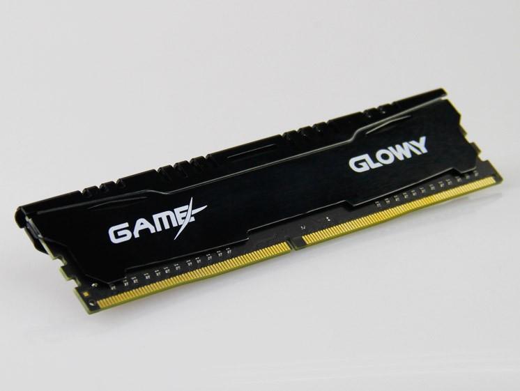 DDR4-8g-2133_11