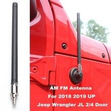 """8,"""" автомобильная антенна мачта для Jeep Wrangler JK 2007- JL автомобиля AM FM радио Усилитель сигнала Усилитель Хлыст"""