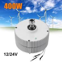 dd4bcd3fcd4 300 W 12 V 24 V imán permanente generador alternador sin escobillas Motor  para las