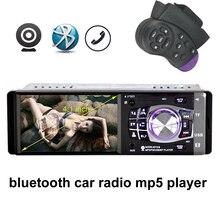 Новый 4.1 »TFT HD Автомобильный радиоприемник bluetooth MP5 Player 12 В Автомобиля аудио Видео MP5 FM USB поддержка Камеры заднего вида Ж/Рулевого Пульта Дистанционного управления