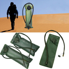 3L TPU Water Bladder Bag BackPack Hydration For Outdoor Camping Hiking