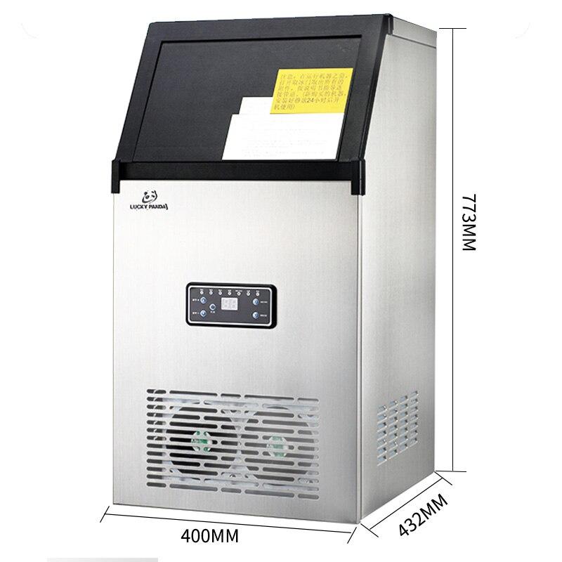 110 v/220 v 70 KG/24 H קרח מקבלי SK-60FA מסחרי קרח עושה עבור בר, קפה חנות, חלב תה חדר Maker