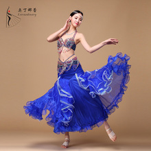 New Belly Professional  Dancing Clothing Long Skirts Women Light Tone Chiffon Belly Dance Skirt for Girls