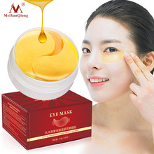 цена MeiYanQiong Shea Butter Moisturizing Firming Gold Collagen Eye Mask Anti Wrinkle Remove Eye Pouch Fine Lines Fading Dark Circle онлайн в 2017 году