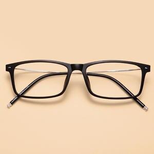 30202a75a1 MOYSSEN Frame Myopia Glasses Eyeglasses Computer Eyewear