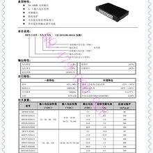 [ZOB]-блоки питания трансформаторный модуль 75W 24V 12 V/24 V/48 V/15 V DC-DC DFS75-24S12 DFS75-24S15 DFS75-24S24 DFS75-24S48