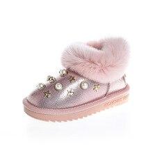 Ботинки для девочек с Мех зимняя обувь для Обувь для девочек резиновая Сапоги и ботинки для девочек детские Девичьи зимние сапоги