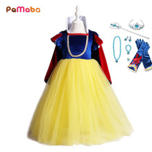 PaMaBa 9 Pcs/Set Child Snow White Dress up Outfit Age for 3-10 Y Girls Clothes Halloween Princess Cosplay Costume