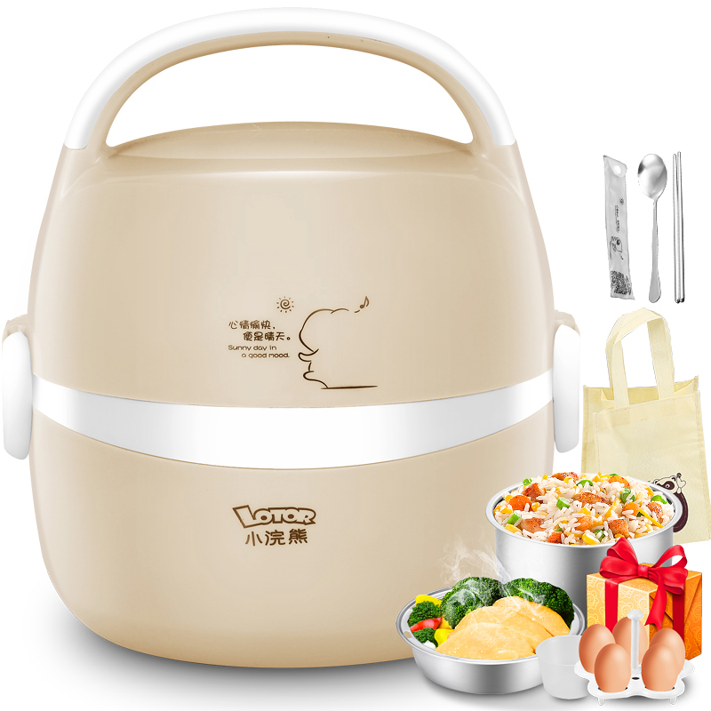 Lotor Electric Heated Lunch Box 1.3L 2 Layers Stainless Steel Portable Mini Automatic Rice Cooker Heating Hot Artifact dmwd 3 layers electric insulation heating lunch box pluggable steamer electrical rice cooker stainless steel food container eu