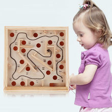 Baby Kids Wooden Maze Toy Intellectual Development Toy Funny Maze Game Toys for Baby Children