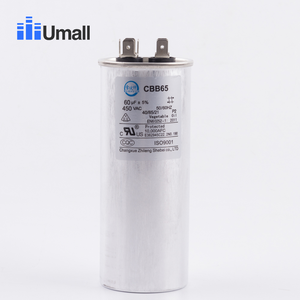 CBB65 45uf air conditioning capacitor explosion proof compressor start capacitor refrigerator freezer replacement spare parts image