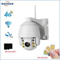2MP 3g 4G беспроводная PTZ ip камера Wifi 1080 P наружная Водонепроницаемая мини камера P2P двухсторонняя аудио CCTV камера безопасности