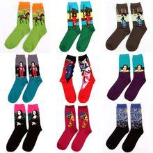 1 Pair Unisex Retro Vintage Socks Women Men Modern Famous Art Painting Funny Novelty Socks 18 Styles 2017