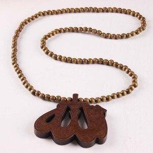 Image 3 - Musulman Islam Allah pendentif en bois collier 8mm perle brin Hip Hop collier bijoux de mode accessoires