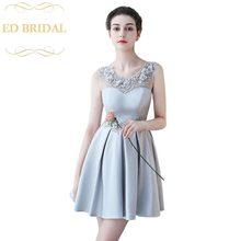 נשים קצר קו שמלות שושבינה שמלת מסיבת חתונה רסיס כתם באורך הברך שמלות אירוע  מיוחד אלגנטי 5eadeaef32e6