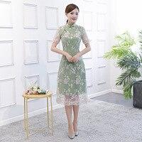 Plus Size 3XL Elegant Mandarin Collar Cheongsam Chinese Traditional Women Evening Gowns Lace Flower Wedding Dress Qipao