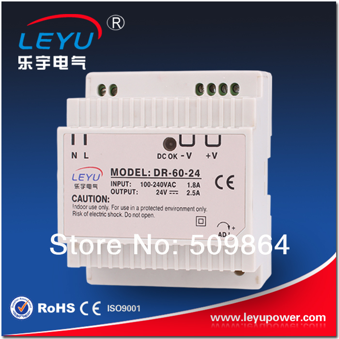 CE RoHS 60W Din Rail 12v 5a power supply ce