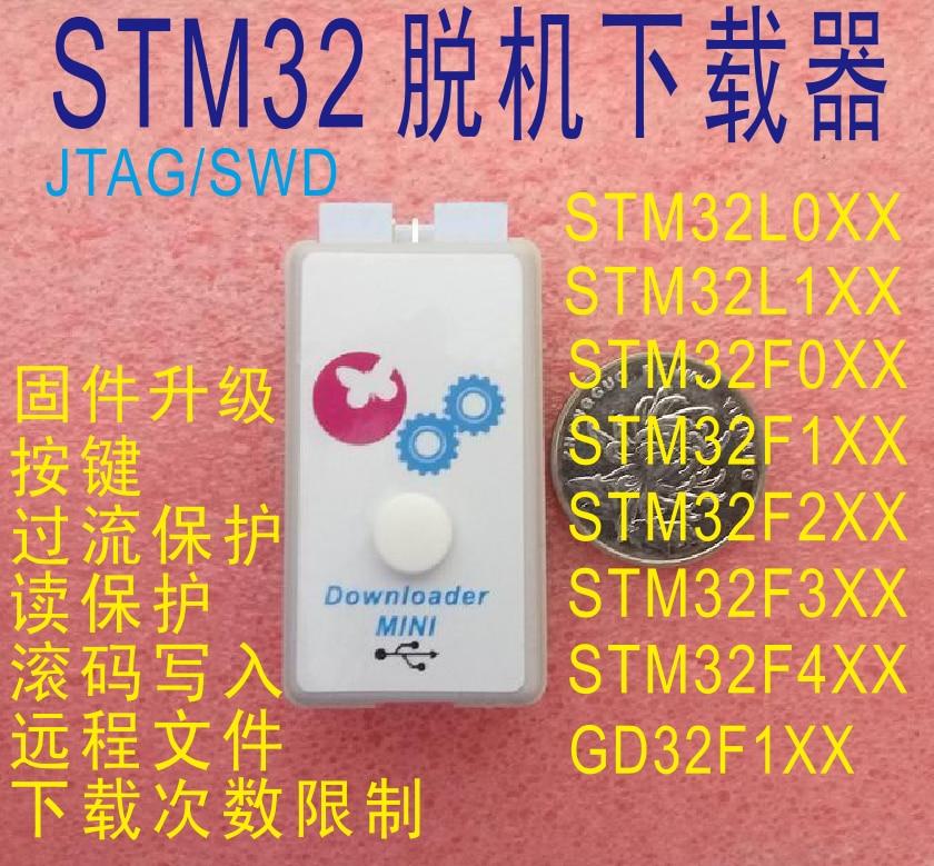 Offline Downloader of STM32 Offline Downloader Off-line Downloader Off-line Programmer Off-line Burner pickit2 offline programming stimulation microcontroller red