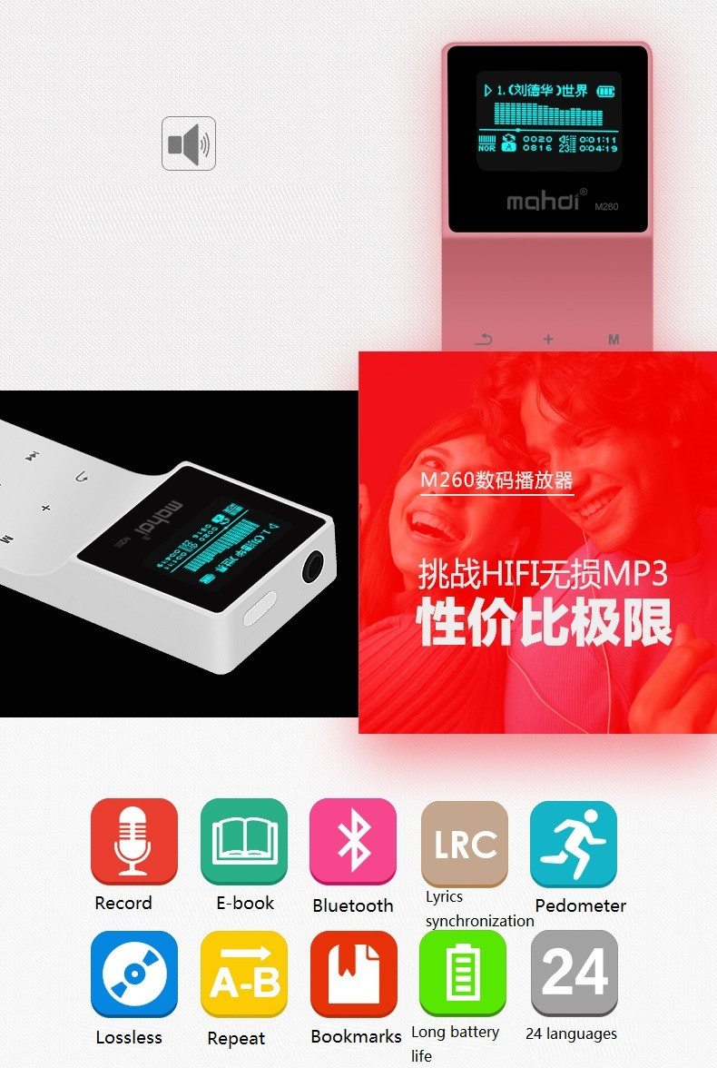 Mahdi Bluetooth MP3 Player 8G Lossless Music Player Touch MP3 24 Languages With Pedometer Recorder E-book Sport Clip Armband  (2)