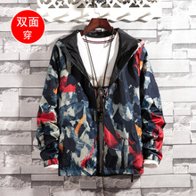 Jacket Coats Plus Size S-5XL Causal Hooded Camouflage Thin Windbreaker Outwear Spring Autumn Bomber double-faced Jackets