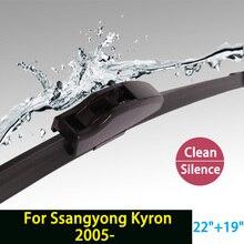 Щетки стеклоочистителей для Ssangyong Kyron (с 2005 г.) 22 «+ 19» стандартных J крюк стеклоочистителей оружие только HY-002