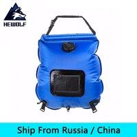 (선박 러시아/중국) Hewolf 20L 야외 태양 필드 수영복 휴대용 물