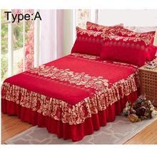Новое 150x200 см шлифованное покрывало, покрывало для кровати, утолщенная простыня, односпальная двуспальная кровать с оборками