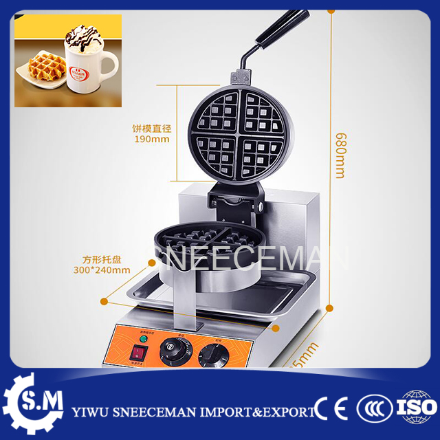 Single head rotating Kraft Stove commercial muffin machine baking cake lattice Q pie machine household waffles