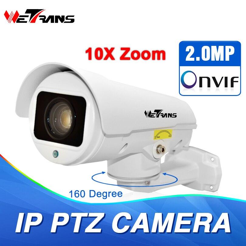 Ip ptz пуля Камера 1080 P Full HD Пан 160 градусов 10x Оптический зум IP66 Водонепроницаемый 30 м ИК Ночное видение ip камера Открытый PTZ