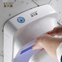 X 8880 jet автоматический датчик бесконтактный инфракрасный ручной Фен электрический высокоскоростной настенный АБС пластик туалет ванная ко