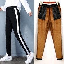 Winter Fashion Women Side Striped Harem Pants Girls Velvet Streetwear Warm Casual Pants Women