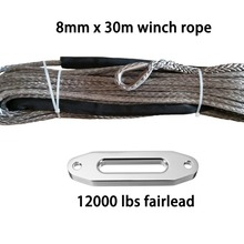 Synthetic 12000lbs Winch-Rope Fairlead with 5/16--X-100' 8mm-X-30m