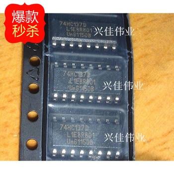 10 sztuk 74HC137 74HC137D SOP16 nowy oryginalny autentyczny dekoder i demultiplekser falowniki
