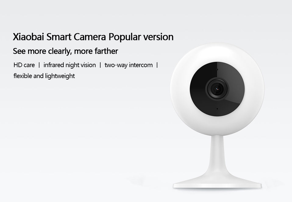 xiaomi xiaobai smart cameras (1)