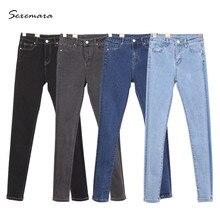 Узкие джинсы высокая талия женщины стретч повседневная карандаш Узкие Джинсы Брюки брюки лето 2017 высокое качество синий серый черный цвет