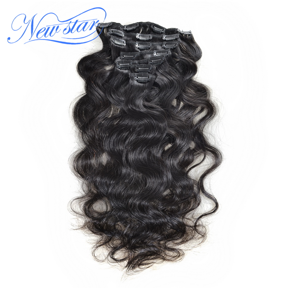 New Star Brazilian Body Wave Clip In Hair Extensions 7Pcs/Set Natural Color 120G 100% Virgin Human Hair Free Shipping