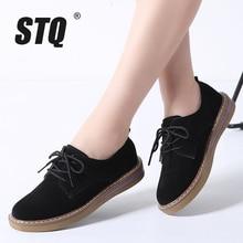 STQ/; Осенняя женская обувь на плоской подошве; женские кроссовки; Кожаные Замшевые водонепроницаемые Мокасины на шнуровке; мокасины на плоской подошве с круглым носком; женские оксфорды; 989