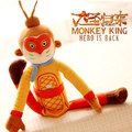 27CM Monkey King hero is back Stuffed Animals  Plush Movies TV plush monkey dolls birthday gift for children CUG: King of Heroes