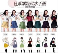 2016 Japanese School Uniform Cosplay Costume Anime Girl Maid Sailor Lolita Dress Blue/Japan Girl student Cosplay Costume