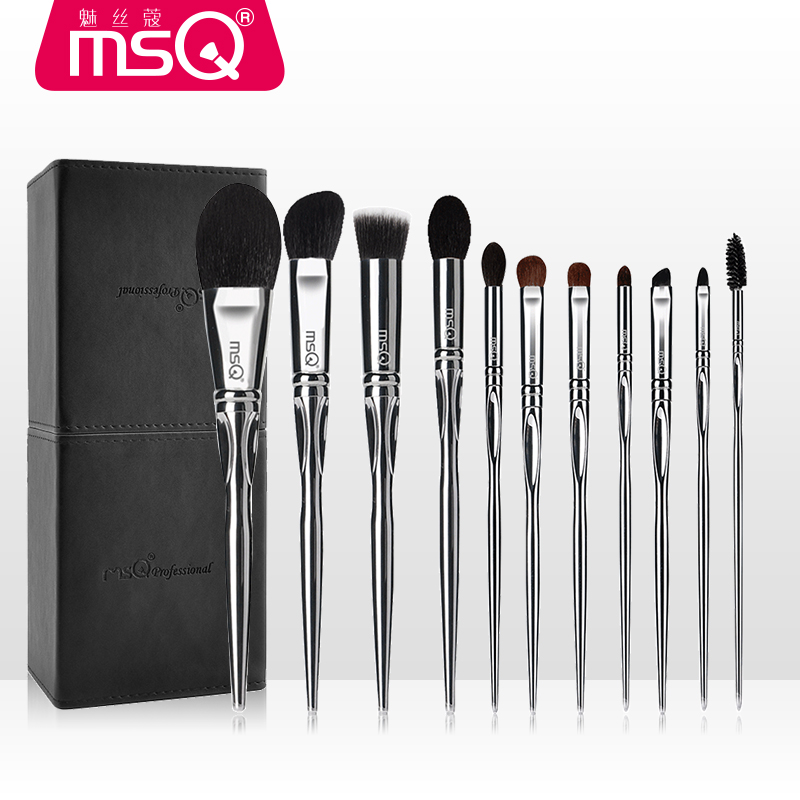 MSQ 11 pcs Professional Animal hair makeup brushes set 100% pure natural wool Face makeup brush Pony hair eye makeup brushes
