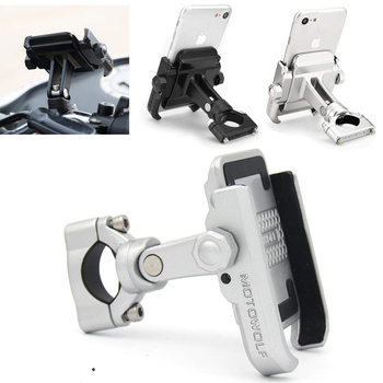 For BMW r1200gs lc R1200 GS R 1200GS R NINE T 13-17 R NINET Universal Mobile Phone Holder Motorcycle Bicycle Stand Rotatable Мотоцикл