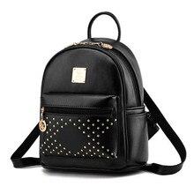 Высокое качество Женские Рюкзаки Леди Сумка Девушки дорожные Сумки из искусственной кожи с заклепками рюкзаки школьные сумка поп